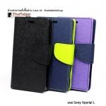 เคส Sony XPERIA L รุ่น Book Diary Series