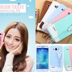 เคส TPU ครอบหลัง Fabitoo Samsung Galaxy A8