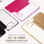 Case Samsung Galaxy S6 edge รุ่น XUNDO Series