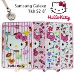 """เคสครอบหลัง สายสะพาย Hello Kitty For Samsung Galaxy Tab S2 8.0"""" / Tab S2 VE 8"""""""