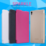 เคสมือถือ Sony Xperia XA Ultra Leather case NILLKIN แท้ !!