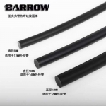 ยางดัดท่อ Barrow สำหรับดัดท่อ16mm