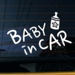 สต๊กเกอร์สีขาวติดรถ BABY IN CAR