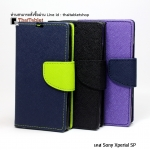 เคส Sony XPERIA SP รุ่น Book Diary Series