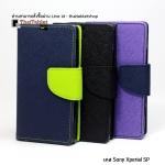 เคส Sony XPERIA SP รุ่น Book Diary Series
