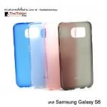 เคส Samsung Galaxy S6 รุ่น Premium Silicone