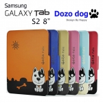 Case Dozo Dog Samsung Galaxy TAB S2 8 นิ้ว / Tab S2 VE 8""