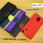 เคส Mercury Samsung Galaxy Note 4 รุ่น Facncy Diary Case