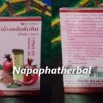 น้ำมันเมล็ดทับทิมสกัดเย็น ลดเลือนริ้วรอย Pomegranate seed oil