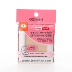 CEZANNE Ultra Cover UV Foundation Powder SPF 35 PA++ (Refill) # No.1 Cream Beige สำหรับ ผิวขาวอมชมพู