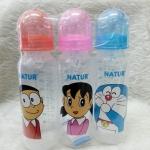 ขวดนม Natur Doraemon Limited Edition คละลาย