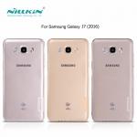 Nillkin Nature 0.6mm Transparent TPU Cover For Samsung Galaxy J7 (2016)