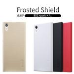 เคส Sony Xperia XA1 รุ่น Frosted Shield NILLKIN แท้ !!!