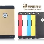 เคส Huawei MediaPad X1 7 นิ้ว ฝาครอบหลัง