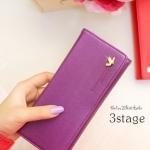 [ พร้อมส่ง ] - กระเป๋าสตางค์แฟชั่น สไตล์เกาหลี สีม่วง ใบยาว แต่งนกน้อย งานสวยน่ารัก น่าใช้มากๆค่ะ