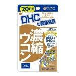DHC Concentrated Turmeric (โนวชูกุ) 20 days เป็นวิตามินที่เหมาะกับผู้ที่ชอบดื่ม และเที่ยวกลางคืน ช่วยทำให้รู้สึกกระปรี้กระเปร่า สดชื่นอยู่ตลอดเวลาช่วยลดแอกลฮอร์สะสมในร่างกายทำให้ช่วยลดอาการเมา และลดอาการแฮงค์เหล้า ปวดหัวตอนตื่น หรือจะทานก่อนดื่