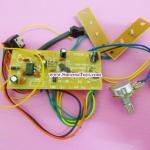 แผงวงจร MP3 LN 3188