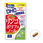 "DHC Apple polyphenol 30 day ""โพลีฟีนแอปเปิ้ล"" สารสกัดจากแอปเปิ้ลสุกโพลีฟีนคงความอ่อนเยาว์"