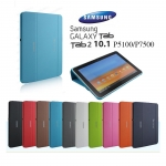 ULTRA SLIM Case For SAMSUNG Galaxy Tab1/2 10.1 P5100 / P7500