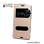 เคส Sony XPERIA Z3 รุ่น 2 ช่องรูดรับสาย