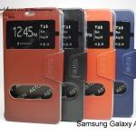 เคส Samsung Galaxy A7 รุ่น Aston 2 ช่องรูดรับสาย