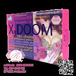 ฮอร์โมนอกอึ๋ม พริตตี้ไวท์ X3 ( X3 Doom )