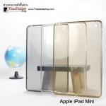 Premium TPU case ฝาครอบหลัง iPad Mini