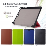 """เคส Samsung Tab A 9.7 """" รุ่น Smart Cover CASE"""