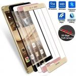- ฟิล์มกระจกนิรภัย For Huawei P9 Lite เต็มบาน