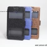 เคส Lenovo s650 รุ่น 2 ช่อง รูดรับสาย