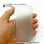 TPU ใส ครอบหลัง Asus Zenfone 4
