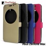 Case For Asus Zenfone Max ZC550KL รุ่น Show เบอร์ ช่องกลม