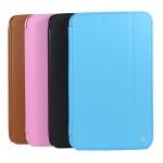- Belk Original Italian Leather Case For Case Samsung Galaxy Tab A 7.0 (2016) T280 / T285