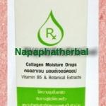 Collagen Moisture Drops  เวชสำอางจากธรรมชาติ ปราศจากน้ำหอมและสี