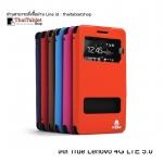 เคส True Lenovo 4G LTE 5.0 รุ่น 2 ช่อง รูดรับสาย