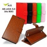 เคส AIS LAVA 5.0 Iris800 รุ่น Classic หนังมัน