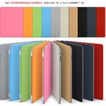 Smart Case For Apple iPad Air2 9.7 inch