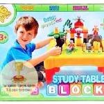 โต๊ะตัวต่อเลโก้สวนสัตว์