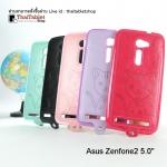 เคสครอบหลัง for Case Asus Zenfone 2 (ZE500CL) รุ่น Domi Cat 3D
