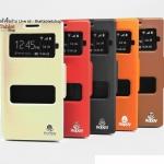 เคส AIS LAVA Super Combo Pro 5.5 รุ่น 2 ช่อง รูดรับสาย หนังเกรด A