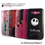 เคสครอบหลังลายการ์ตูน Samsung Galaxy J7 J700