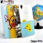 เคสครอบหลังลายการ์ตูน OPPO R7s Version 2