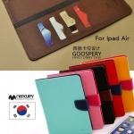 - เคส iPad Air รุ่น Goospery Mercurry ของแท้ ขายดีอับ 1 จาก เกาหลี