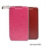 เคส Lenovo A369i รุ่น Leather Cover Case
