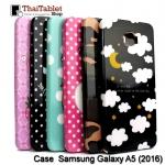 เคส TPU ครอบหลังลายการ์ตูน Galaxy Galaxy A5 (2016)
