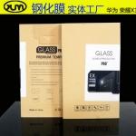 ฟิล์มกระจกนิรภัย Huawei MediaPad X1