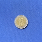 เหรียญ ๑๐ บาท ที่ระลึก กีฬาเอเชียนเกมส์ครั้งที่ ๑๓