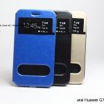 เคส Huawei G730 รุ่น 2 ช่อง รูดรับสาย