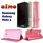 Case Samsung Galaxy Note 3 รุ่น Eimo Hiso Series