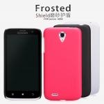 NILLKIN เคส Lenovo A859 รุ่น Frosted Shield แท้ !!